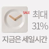 8%할인전